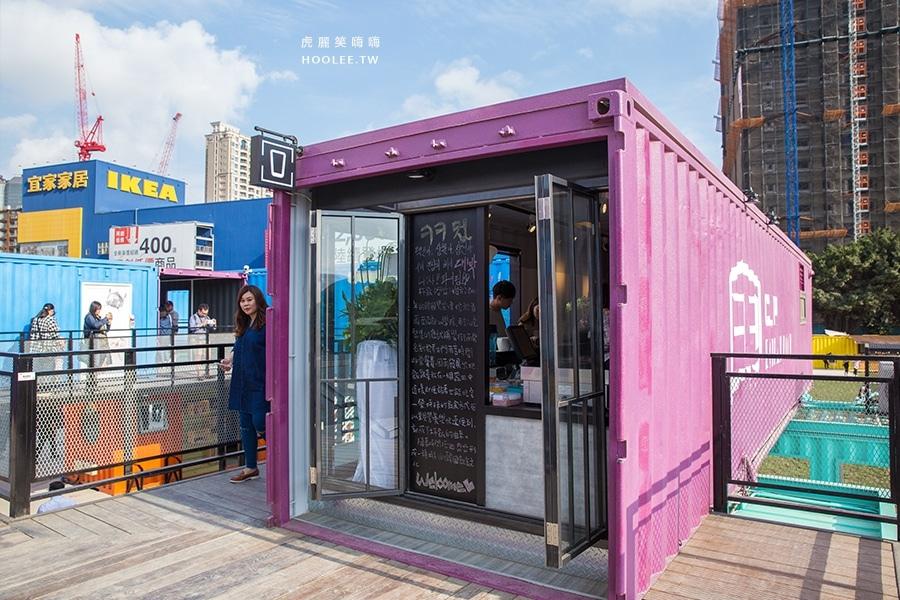 集盒 彩色貨櫃屋 高雄景點 ㄎㄎCUP 韓式杯飯