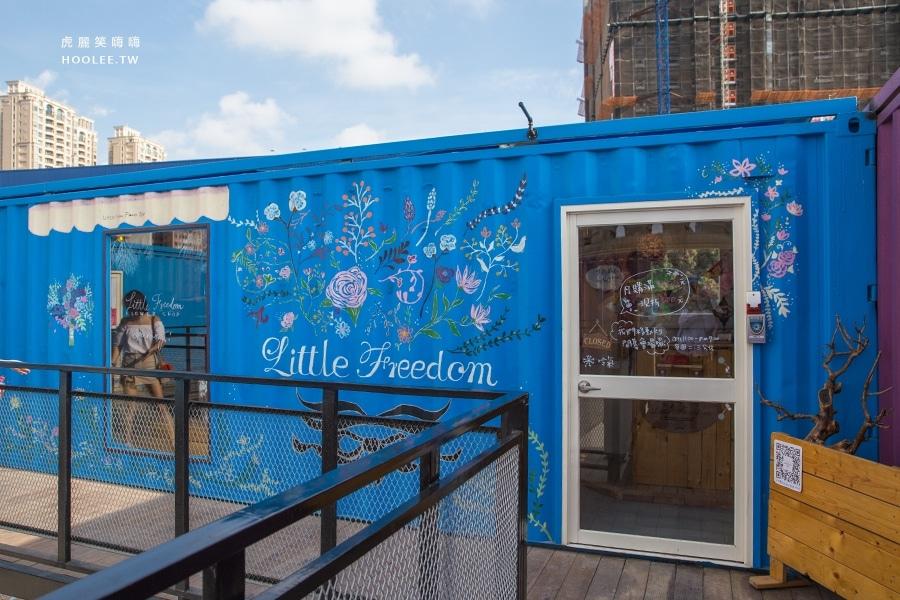 集盒 彩色貨櫃屋 高雄景點 麗坊手藝 Little Freedom  乾燥花販售