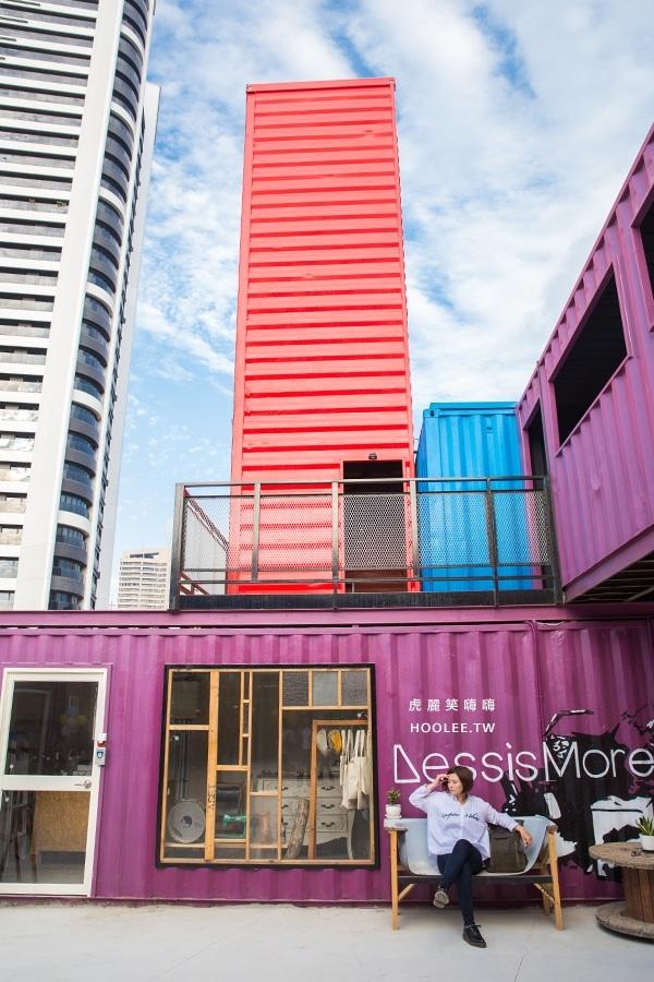 集盒 彩色貨櫃屋 有用案內所 傢俱改造 修復有用的東西 重新組合手中的物品 減少購買