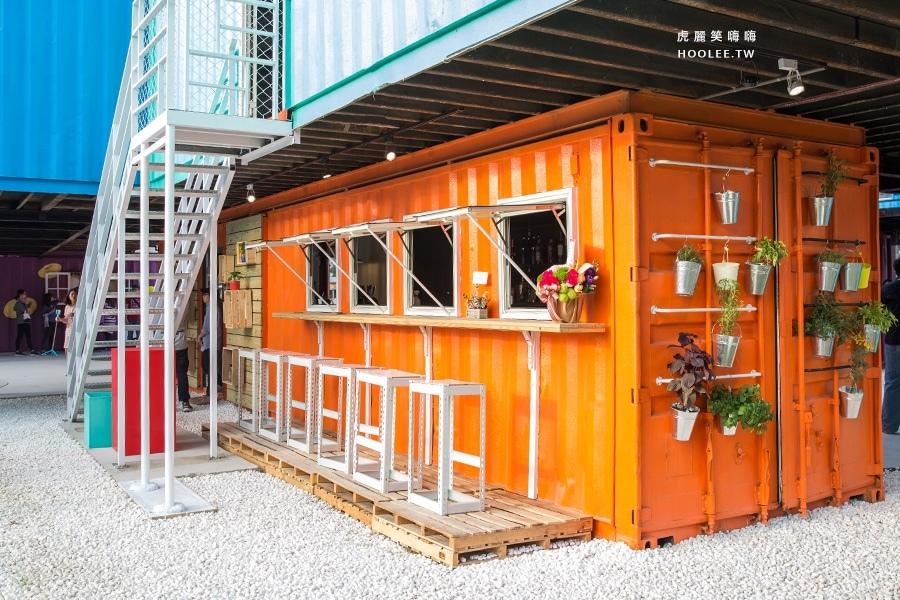集盒 彩色貨櫃屋 高雄景點 一點酒意