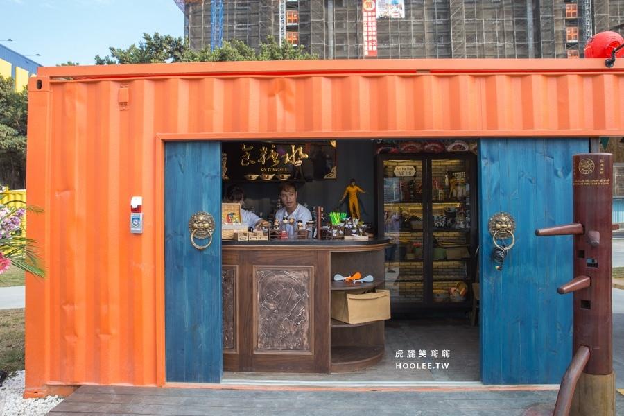 集盒 彩色貨櫃屋 高雄景點 九記食糖水