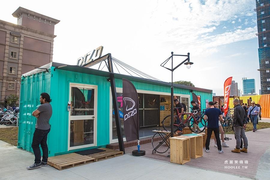 集盒 彩色貨櫃屋 DIZO自行車 打造個人公路自行車