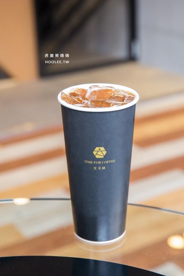 太卡啡 特調檸檬咖啡 NT$65