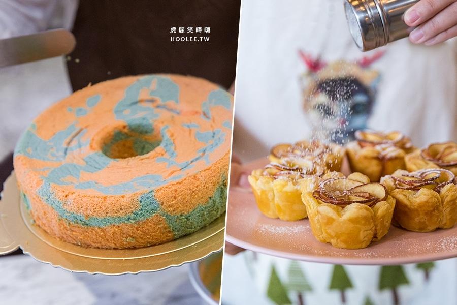 甜室DIY烘焙 雙色少女戚風蛋糕 NT$450