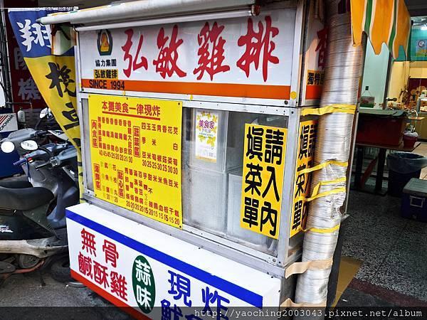 1392457594 3633107621 n - 台中西屯弘敏雞排絕對有汁,貌似無人實是大家都先預約的人氣鹹酥雞店