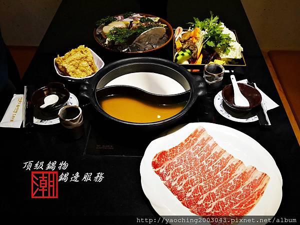 1424227542 2932285265 n - 【熱血採訪】台中西區潮鍋本家 頂級肉品搭美女鍋邊服務!