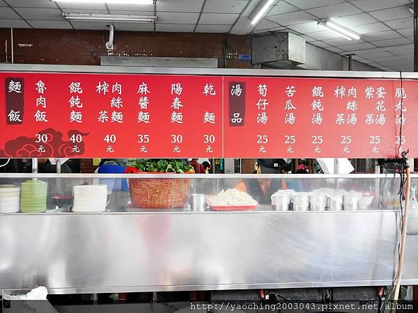1430838131 351192626 n - 台中西區-華美街阿隆麵攤-平價小吃附近上班族熱愛的店家
