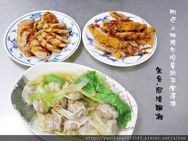 1430838139 1657637362 n - 台中西區-華美街阿隆麵攤-平價小吃附近上班族熱愛的店家