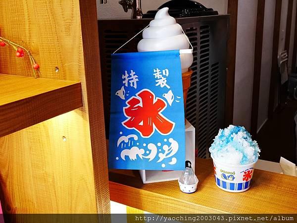 1435769379 1690577816 n - 台中西區 町家咖啡 在充滿日式情懷的小屋裡,為夏天解一份渴,尋找一抹的記憶