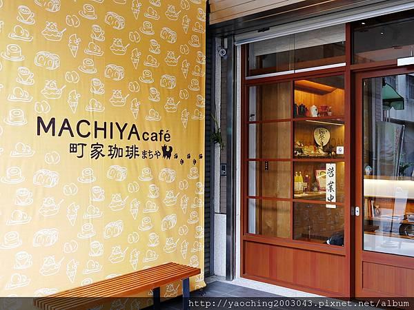 1435769383 1188535919 n - 台中西區 町家咖啡 在充滿日式情懷的小屋裡,為夏天解一份渴,尋找一抹的記憶