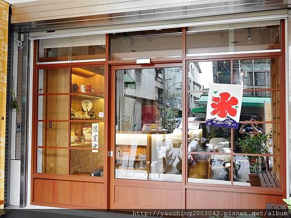 1435769384 3463331081 n - 台中西區 町家咖啡 在充滿日式情懷的小屋裡,為夏天解一份渴,尋找一抹的記憶