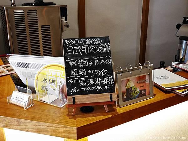 1435769388 689000430 n - 台中西區 町家咖啡 在充滿日式情懷的小屋裡,為夏天解一份渴,尋找一抹的記憶