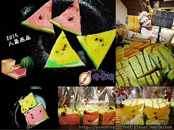 1436449368 3119349796 n - 台中大里 潘朵拉西點 夏天就是要吃西瓜啊,不然要幹嘛!台中也有2015超人氣的西瓜土司了,不用再跑宜蘭吉米、新竹或花蓮了