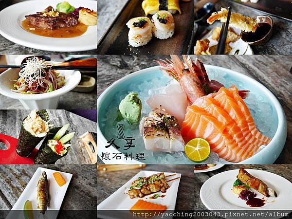 1436705742 291641923 n - 【熱血採訪】台中西屯 星享道久享日式料理吃到飽,約50道的選擇,整體來說都蠻精緻的,生魚片新鮮厚度夠,專人服務上桌免搶啦