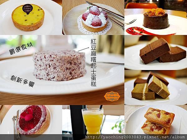 1437624017 3622199089 n - 台中西區 1% Bakery豐富多變的乳酪蛋糕,分別滿足不同的味蕾,每次來總能嚐到不同的新意