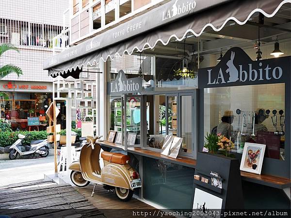 1441986283 1564708894 n - 台中西區 Labbito Tokyo Crepe,Labbito旗下新店開幕,日式可麗餅買一送一只到9/13..餅皮有多種可選,快點燃您的少女心吧