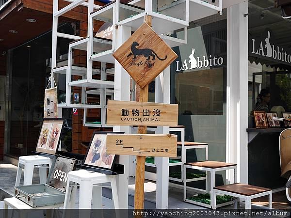 1441986288 1088159346 n - 台中西區 Labbito Tokyo Crepe,Labbito旗下新店開幕,日式可麗餅買一送一只到9/13..餅皮有多種可選,快點燃您的少女心吧