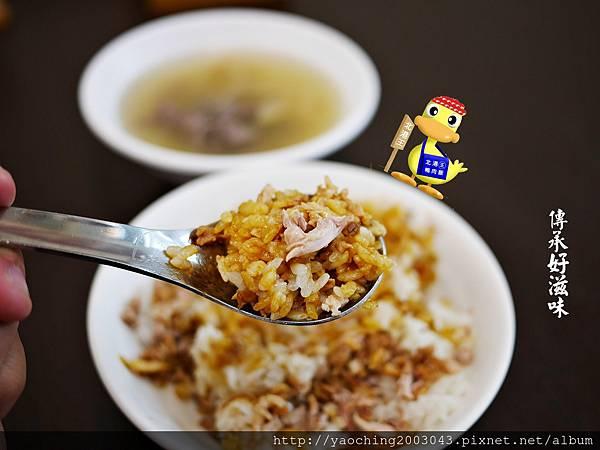 1443448451 105394414 n - 台中西屯 北港王鴨肉飯,來自北港的傳統好味道,鹹香醬汁搭上鴨肉絲來拌飯,一口口不要停