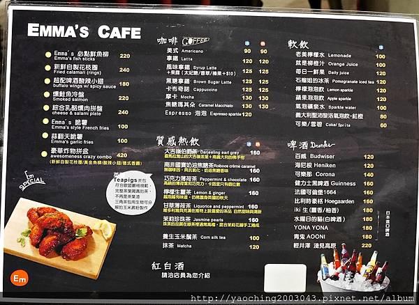1445659318 1297128071 n - 【熱血採訪】台中北區 EMMA'S CAFE中醫商圈的餐飲新秀,適合多人共享及朋友聚會,夜晚喜歡喝一杯的人也別錯過了