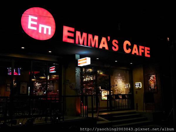 1445659347 2602788589 n - 【熱血採訪】台中北區 EMMA'S CAFE中醫商圈的餐飲新秀,適合多人共享及朋友聚會,夜晚喜歡喝一杯的人也別錯過了