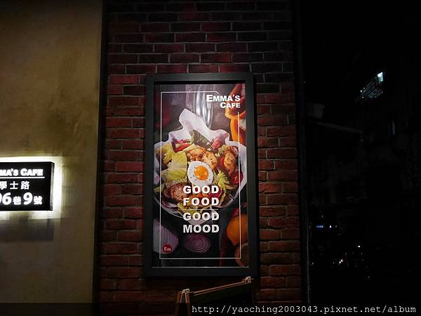 1445659348 543763729 n - 【熱血採訪】台中北區 EMMA'S CAFE中醫商圈的餐飲新秀,適合多人共享及朋友聚會,夜晚喜歡喝一杯的人也別錯過了
