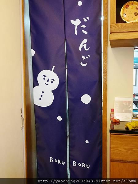 1448717004 283156628 n - 台中南屯 波屋日式甜點店,體驗DIY烘爐烤丸子,紫米紅豆麻糬湯最適合即將到來的冬天,雪人要小心愛護別太快弄壞它