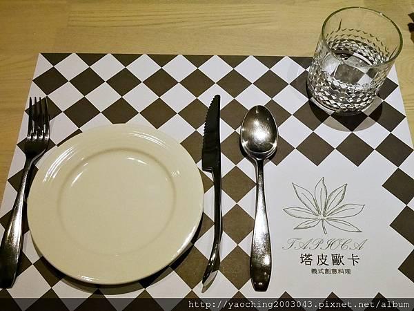1451831806 3981747970 n - 【熱血採訪】台中西區 TAPIOCA榙皮歐卡義式餐廳,店家推薦以珍珠入菜的各種料理,適合多人聚餐共享,甜點也美味可口 分享