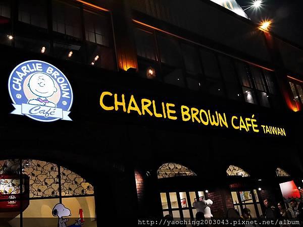 1452419919 1820137953 n - 【熱血採訪】台中西屯 查理布朗咖啡,親子或大小朋友都能感受歡樂的用餐環境,除了正餐之外還有許多小點心(內有午晚餐系列可參考)