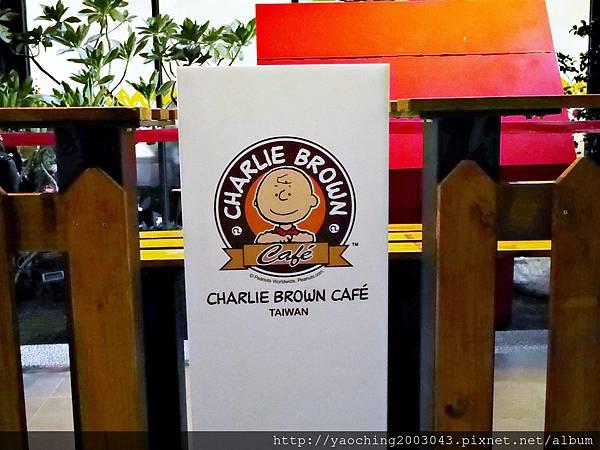 1452419923 1294528676 n - 【熱血採訪】台中西屯 查理布朗咖啡,親子或大小朋友都能感受歡樂的用餐環境,除了正餐之外還有許多小點心(內有午晚餐系列可參考)