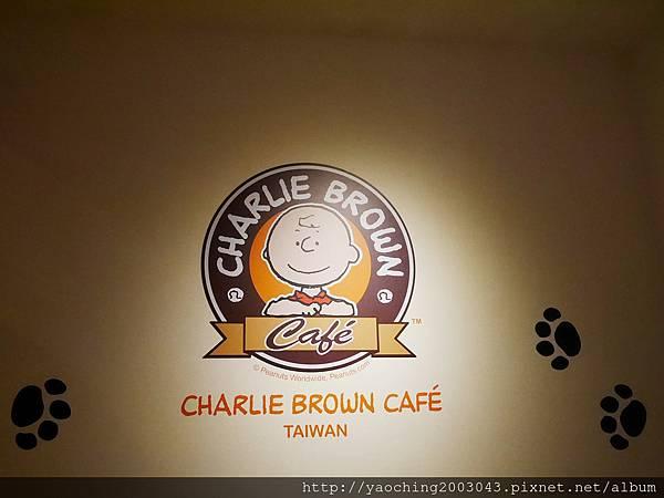 1452419954 4044909995 n - 【熱血採訪】台中西屯 查理布朗咖啡,親子或大小朋友都能感受歡樂的用餐環境,除了正餐之外還有許多小點心(內有午晚餐系列可參考)