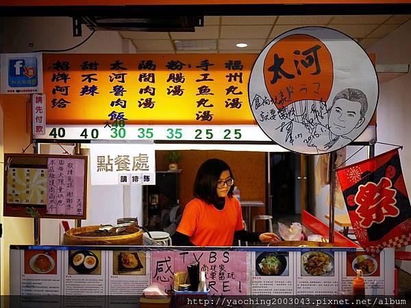 1452698547 2940794381 n - 台中北區 太河阿給,食尚玩家推薦的人氣阿給店,此外每桌一碗的甜不辣也別放過了