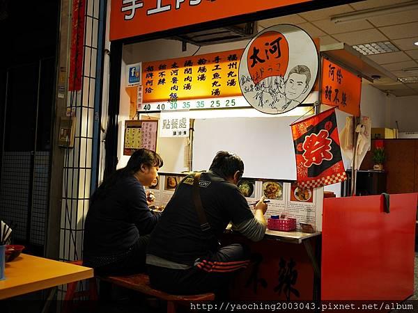 1452698620 1142936587 n - 台中北區 太河阿給,食尚玩家推薦的人氣阿給店,此外每桌一碗的甜不辣也別放過了