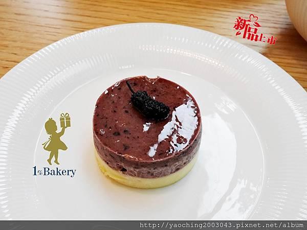 1455417724 3238400955 n - 台中西區 1%Bakery,高質感的乳酪蛋糕店,置入桑葚的乳酪蛋糕您吃了嗎?