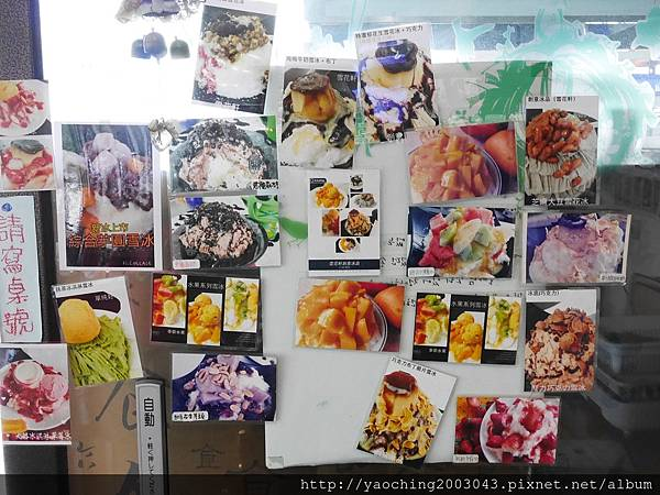 1456184003 2830994764 n - 台中大里 雪花軒,大里高中的知名雪花冰店,莓色繽紛的浪漫來襲只限定這個季節,還不快來享受粉紅怪獸的攻擊