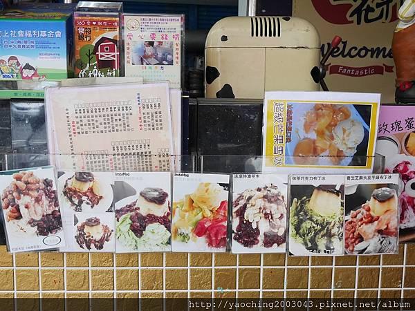 1456184007 1895550720 n - 台中大里 雪花軒,大里高中的知名雪花冰店,莓色繽紛的浪漫來襲只限定這個季節,還不快來享受粉紅怪獸的攻擊