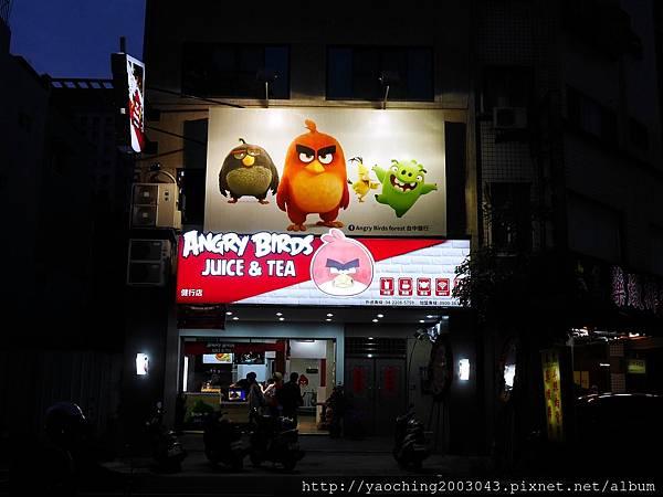 1463528799 2307683373 n - 【熱血採訪】台中北區 Angrybirds憤怒鳥餐飲 健行店,台中第一家憤怒鳥餐飲開幕了,造型怒鳥燒、怒鳥堡大人小孩都開心,一日小店長、小設計師等親子活動也接受預約中,近科博館、