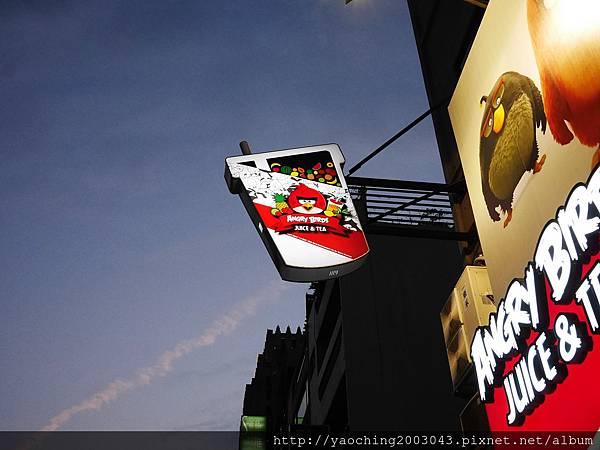 1463528801 1380279779 n - 【熱血採訪】台中北區 Angrybirds憤怒鳥餐飲 健行店,台中第一家憤怒鳥餐飲開幕了,造型怒鳥燒、怒鳥堡大人小孩都開心,一日小店長、小設計師等親子活動也接受預約中,近科博館、