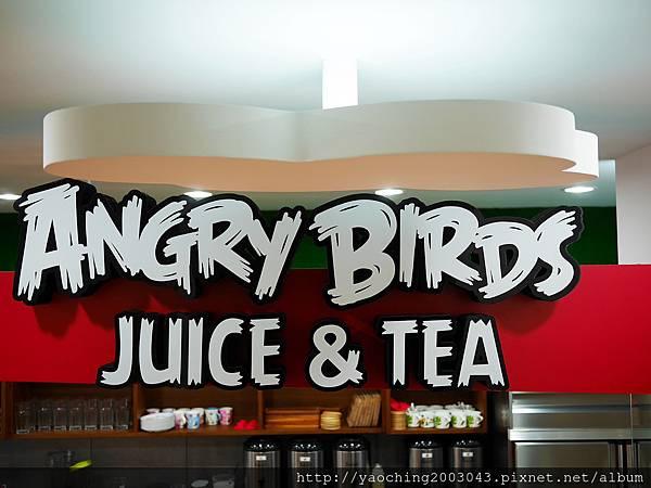 1463528844 616132336 n - 【熱血採訪】台中北區 Angrybirds憤怒鳥餐飲 健行店,台中第一家憤怒鳥餐飲開幕了,造型怒鳥燒、怒鳥堡大人小孩都開心,一日小店長、小設計師等親子活動也接受預約中,近科博館、