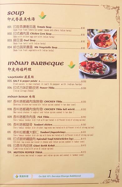 menu-2180