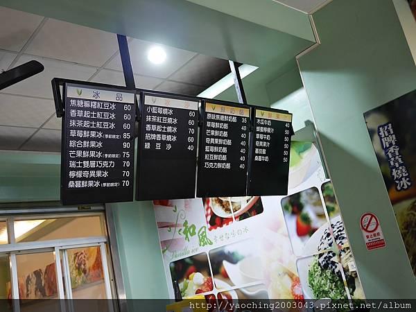 1469115264 1055302705 n - 台中南區,和風燒冰,忠孝夜市的知名鮮果冰店,除了鮮果冰之外,招牌烤冰也廣受大家喜愛口感如同品嘗提拉米蘇