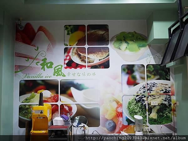 1469115269 1927130360 n - 台中南區,和風燒冰,忠孝夜市的知名鮮果冰店,除了鮮果冰之外,招牌烤冰也廣受大家喜愛口感如同品嘗提拉米蘇