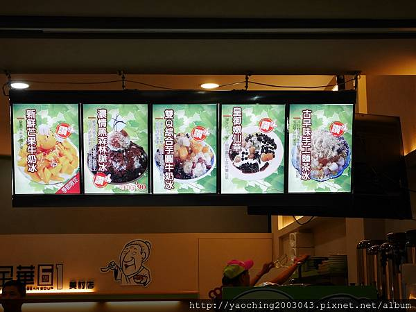 1473868036 3775787986 n - 【熱血採訪】台中西區 金華61鴉片綠豆蒜,榮獲2012台南最佳傳統美食,是綠豆蒜不是大蒜,桂花香的水果冰也清爽美味