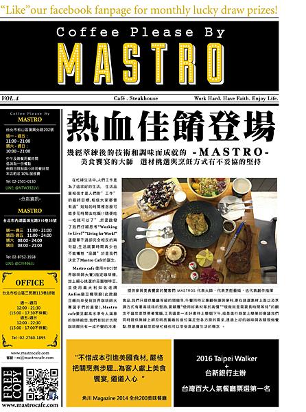 CP-by-mastro-Menu-0826-1