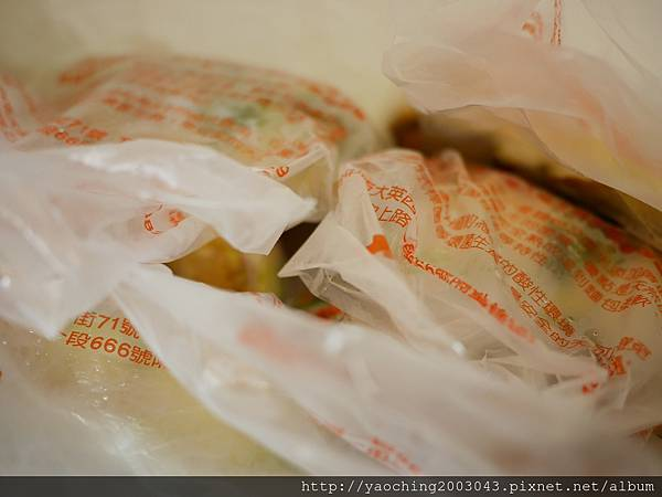 1474681134 369196052 n - 台中南屯 羅芙蔥麵包,台中藏阿胖,小巷內帶你了解日銷1500個的美味佳績,同場加映藏阿胖與彰化不二家的美味蛋黃酥PK,周末記得不要來