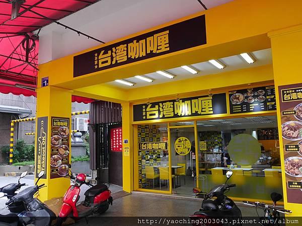 1476578235 2257144292 n - 台中西屯 台灣咖哩大墩19街店,迅速竄紅全台的超MIX咖哩登陸台中,巨無霸SIZE重達2.4KG20分內完食無料,歡迎成為台中店第一位成功挑戰者,鄰近精明商圈