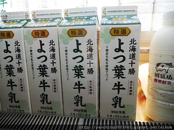 1477785083 2403069200 n - 台中西屯 獻作黑糖飲品專賣,來自高雄瑞豐夜市的知名黑糖飲品,推薦招牌黑糖珍珠鮮奶,支持在地小農鮮乳亦可加價換北海道四葉鮮乳,10/29-31全面買一送一