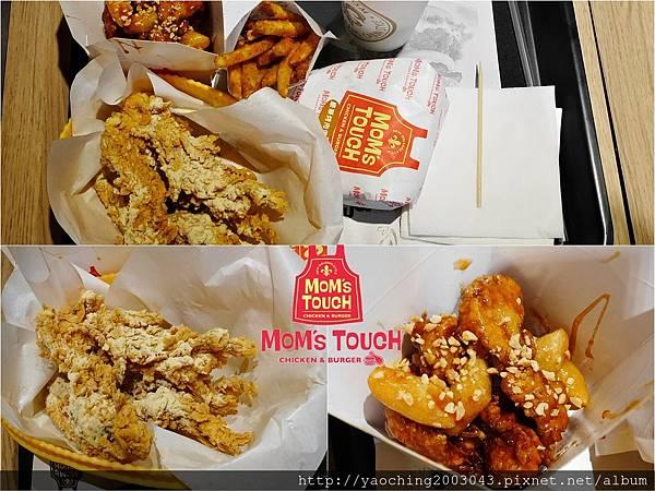 1478967914 495475996 n - 台中北區 Mom's Touch,韓國來的知名速食落腳一中商圈,東西不錯吃,唯有服務尚須改進