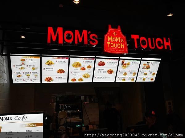 1478967934 2628236262 n - 台中北區 Mom's Touch,韓國來的知名速食落腳一中商圈,東西不錯吃,唯有服務尚須改進