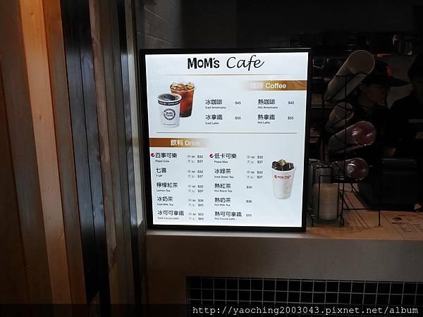 1478967936 592901808 n - 台中北區 Mom's Touch,韓國來的知名速食落腳一中商圈,東西不錯吃,唯有服務尚須改進