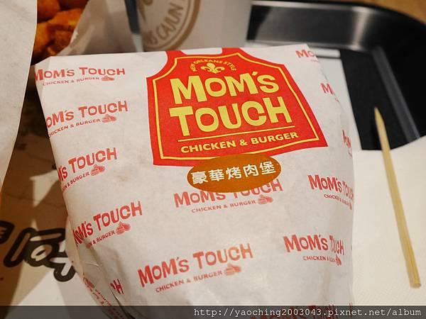 1478967964 2320298512 n - 台中北區 Mom's Touch,韓國來的知名速食落腳一中商圈,東西不錯吃,唯有服務尚須改進
